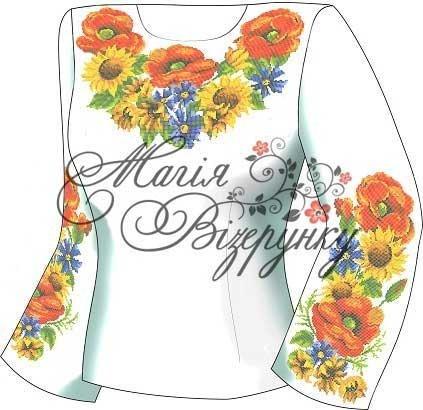 Купить Заготовка Женской Вышиванки под Бисер Нитки Н-045 Магія ... f15da822d9a91